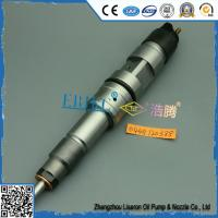 China WEICHAI  Bosch diesel injector  injector 0445120388 , engine parts injector assembly 0 445 120 388 / 0445 120 388 on sale
