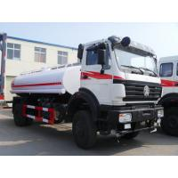 China Beiben 4x4 Off Road water Truck 10000L -Beiben Water Trucks,Pumper Tanker BeiBen for sale. on sale