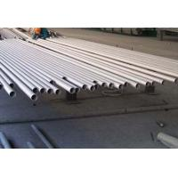 Quality ASTM, AIS TP316 TP304 347H Stainless Steel Seamless Tube / Pipe Mirror / Mill Finish for sale