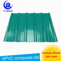 Quality Pvc Roof Tiles Trapeziodal Type 210mm Wave Distance 1130 mm Width Roofing Sheet for sale
