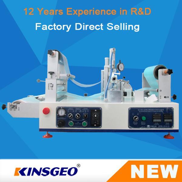 Buy KJ-6018 Lab Continuous Hot Melt Coater , Hot Melt Coating Machine Digital Control at wholesale prices
