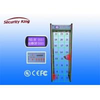 Buy Pulse Induction Multi Zones Door Metal Detector Security Gate XST - F24 at wholesale prices