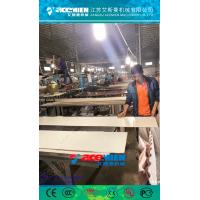 Quality PVC Imitation marble profile Extrusion Line / making machine for sale