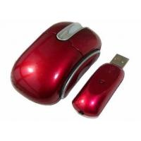 China Mini Fashionable Wireless Mouse for sale