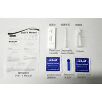 Buy cheap Hot Sale Diagnostic Kit for Antibody IgM/IgG of Novel Coronavirus COVID-19 from wholesalers