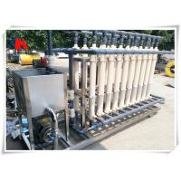 Quality Automatic Industrial Water Treatment Systems 98% Organic Matters / Bacteria Removal for sale