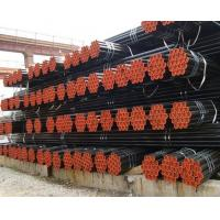 Quality 0.3mm ~ 150mm Thickness Api 5l Gr.b q195, q235, q345, Ss400 Stainless Steel Seamless Tubes Pipe for sale