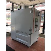 China 0.225 m3 / 1m 3 VOC And Formaldehyde Emission Test Chamber For Compound Wood Floor on sale