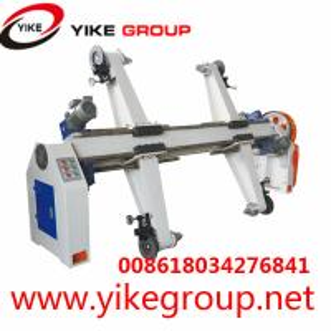 China Single Facer Corrugated Cardboard Production Line/Box Machine on sale