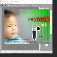 Quality PSDTO3D 101 version Lenticular Software with powerful function for Lenticular Photo Design and 3D Lenticular Printing for sale