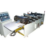 Quality WFD-350W&600WMecrocomputer Cotrolled Multifunctional Sealing and Cutting Machine for sale