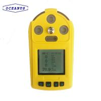 China OC-904 Portable Hydrogen Fluoride HF gas detector with famous imported sensor on sale