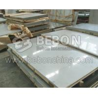 China EN10111 DD11,DD11 steel plate,DD11 steel supplier,DD11 steel sheet,DD11 stamping and cold forming steels on sale
