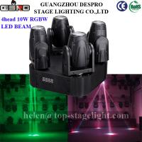 Quality New design 4 quadrate 4 heads led moving head light for sale