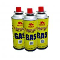 Quality Hotsale low pressure gas canister filled with butane for sale