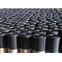 Buy 1.0mm/1.2mm/1.5mm EPDM rubber roofing waterproofmembrane,Waterproof Membrane at wholesale prices