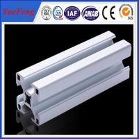 Quality 2015 new Industrial aluminum profile aluminum extrusion 6063 6061 industrial profile for sale