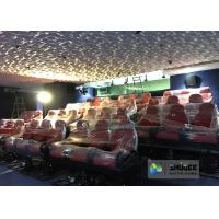 Quality Latest 3rd Generation 5D Movie Theater with Red Seats , Easy To Install for sale