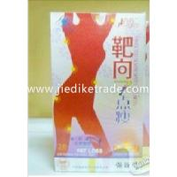 Ba Xiang Seven Point Effective Weight Loss Capsule (MJ-50caps) for sale