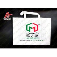 Quality Multi Colors Promotional Non Woven Bags D Cut Style , Fashion Designer Non Woven Garment Bag for sale