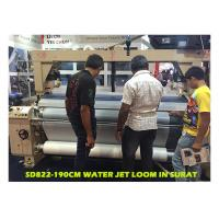 Quality 4 Color Water Jet Textile Loom Weaving Machine Cam Shedding Easy Maintenance for sale