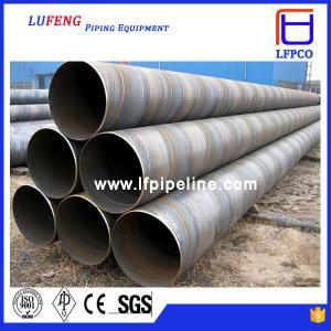 China DIN EN 10220 HIGH-STRENGTH SPIRAL WELDED STEEL PIPE/TUBE on sale
