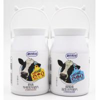 Quality Original Flavor Colostrum Milk Tablet With  75% Milk Powder without non dairy creamer for sale