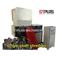 Buy cheap Single Axis Plastic Waste Shredding Machine With SKD-II Blade For Recycling from wholesalers