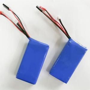Quality High quality smallest lipo battery 11.1v 3000mah battery 12V battery samll for sale