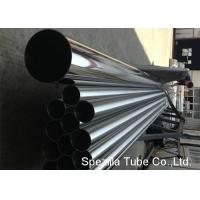 Quality TP316 / 316L ASTM A270 Stainless Steel Welded Pipe For Food / Beverage Industry for sale