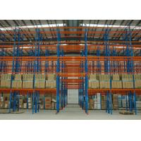 Quality Stackable Pallet Storage Racking Systems 500kg - 5000kg With Corrosion - Protection for sale