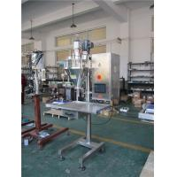 Quality Powder filling machine Zipper bags spice packaging machine price for sale