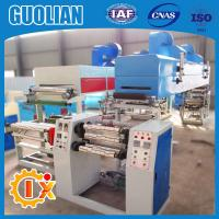 GL--500D Eco friendly  clear,color and printed tape making machine for sale