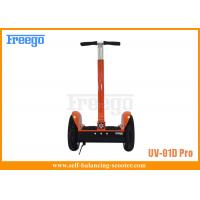 Quality Two Wheel Electric Self Balancing Scooter Kit With 2 Remote Control for sale