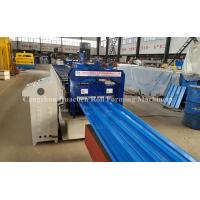 Quality 8-12m / Min Speed Roofing Sheet Roll Forming Machine 7.5kw 380v 50hz for sale