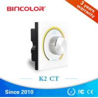 Quality Zhuhai Bincolor K2 CCT led controller White panel wall mounted with rotary nobe for sale