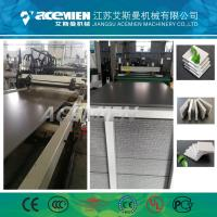 Quality Recycle use building template/formwork  hollow board making machine for sale