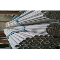 Quality Small Bore Stainless Steel Elliptical Tube JIS G3448 SUS201/ SUS304 / SUS309 / SUS316 for sale