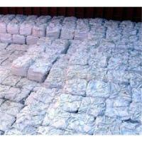 Buy cheap Sale Kinds of Cement from wholesalers