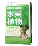 Buy cheap Fruit & Plant Weight Loss Capsules (00200609) from wholesalers
