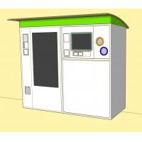 China 2 in1 Service Kiosk Automated Reverse Vending Machine , Snack and Drink Vending Machine on sale