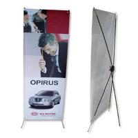 Buy cheap Portable adjustable x banner stand W60-80 x H160-180cm Aluminum Material from wholesalers