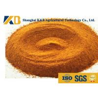 Quality Feeds Industry Corn Gluten Organic Fertilizer High Protein With Rich Amino Acids for sale