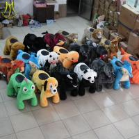 Quality Hansel coin operated rental electric animal rides for sale for sale