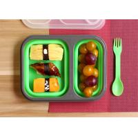 Quality Leak Proof Silicone Lunch Containers , Reusable Bento Lunch BoxesNon - Toxic for sale