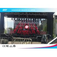 Quality High Resolution P7.81mm Transparent Video Wall Screen With 1/4 Scan , 1R1G1B for sale