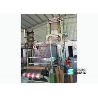 Quality Plastic Film Blow Molding Machine Rotating Head With Flexographic Printing Unit for sale