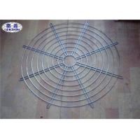 Quality Round 12 Inch Wire Fan Grill Powder Coated For Air Conditioning / Motors / Radiators for sale