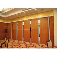 Buy cheap Commercial Hotel Restaurant Movable Partition Wall / Folding Room Dividers from wholesalers