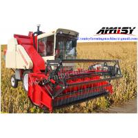 Quality Soybean Combined Harvester For Sale for sale